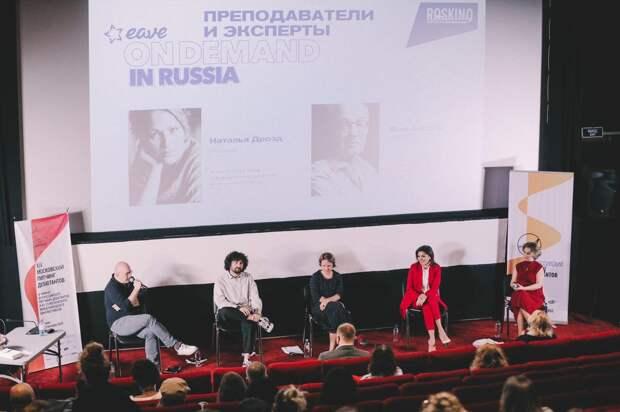 Образовательный проект для российских продюсеров презентовали на бизнес-площадке ММКФ
