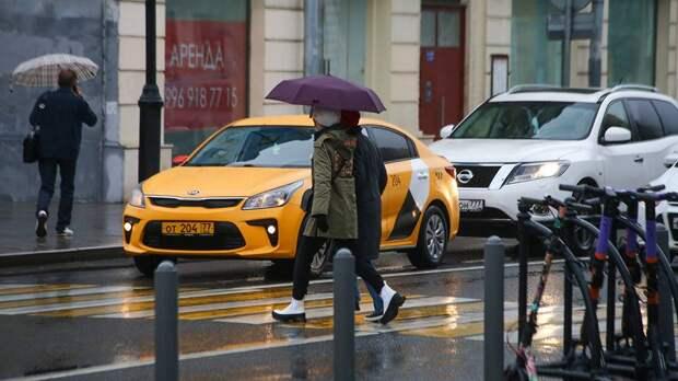 Облачная погода и небольшой дождь ожидаются в Москве 23 сентября