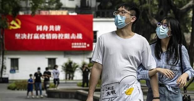 ВКитае собираются усложнить процедуру развода внадежде, что супруги помирятся