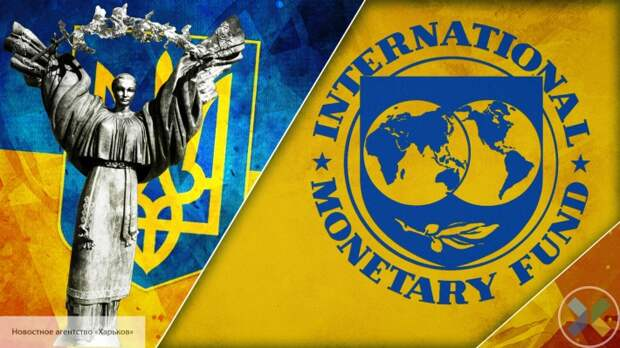 МВФ призывает Украину отменить банковскую тайну