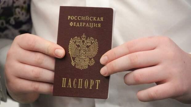 МВД рассказало, как правильно фотографироваться на паспорт