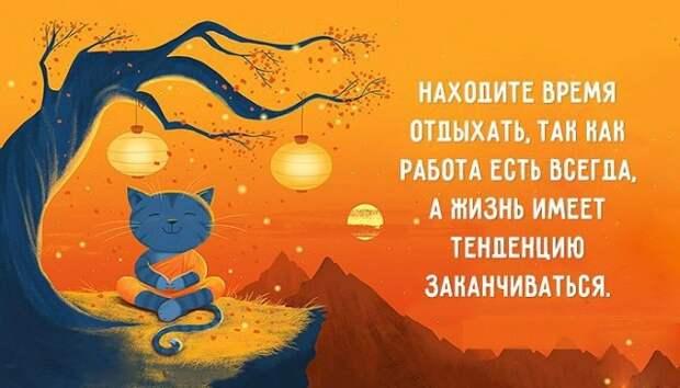 Улыбнемся, друзья)))