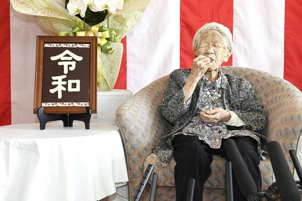 Победила рак и дожила до 118 лет: секрет Канэ Танаки из Японии