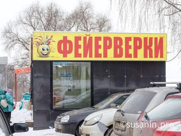 Глава Ижевска заступился за киоски с мороженным