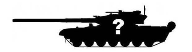 Какими видят перспективы танкостроения России