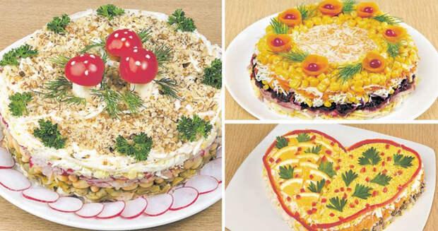 Украшение салатов на праздничный стол