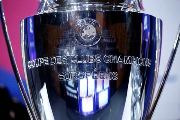 УЕФА трещит по швам: появилось сообщение о возможном прекращении Лиги чемпионов и Лиги Европы