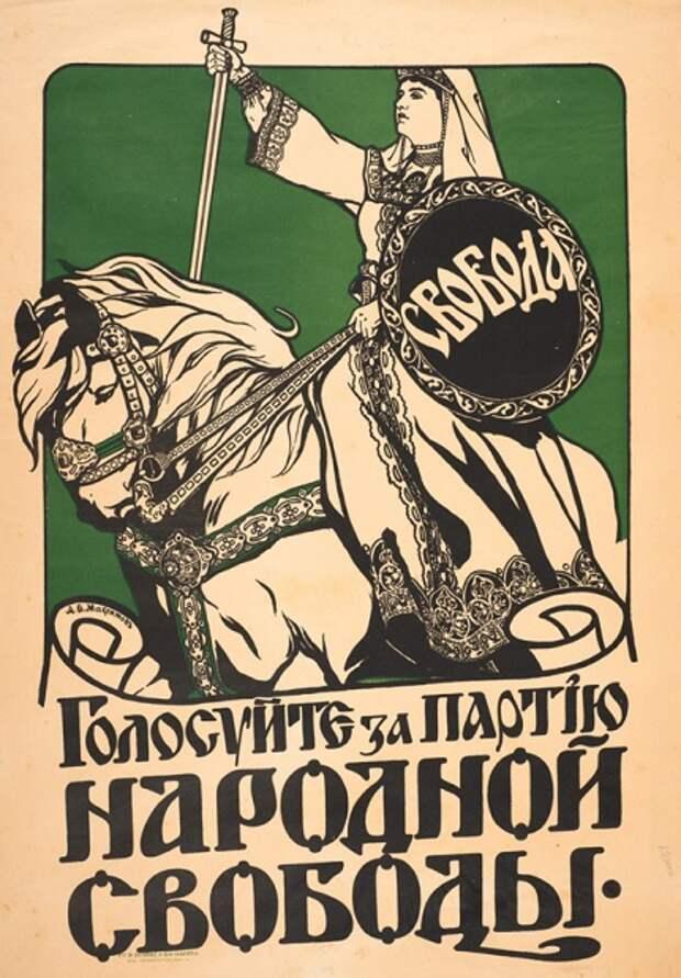Три мнения российской эмиграции о послевоенном сталинизме и СССР