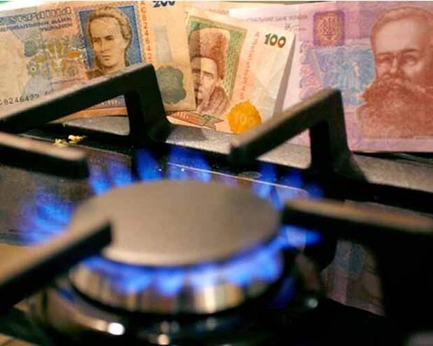 Украине придется повысить в 7 раз тарифы на газ для населения