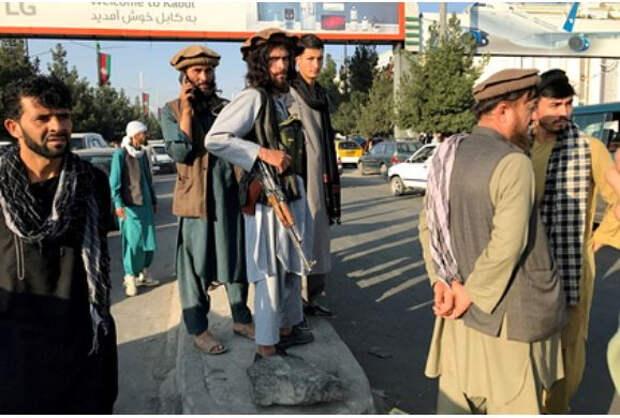 Китай предупредил о риске гражданской войны в Афганистане