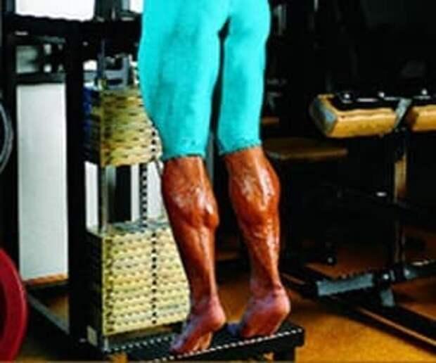 Подъёмы на носки в тренажёре