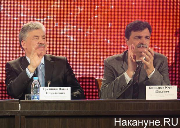 Павел Грудинин, Юрий Болдырев, встреча с жителями Екатеринбурга(2018) Фото: Накануне.RU