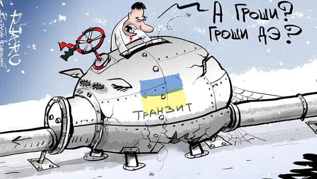 """СП-2 и кастрюлеголовая логика: """"агрессорский транзит как фактор предотвращения путинской агрессии"""""""