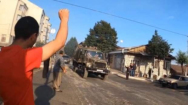 Армянская автономная республика - других вариантов нет