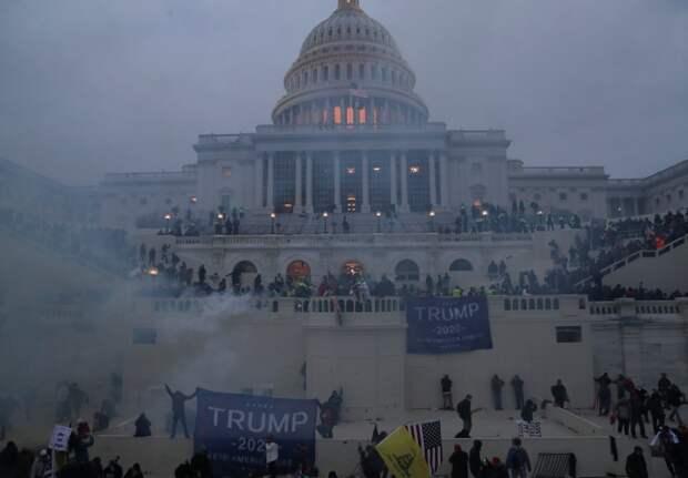 Итоги штурма Капитолия