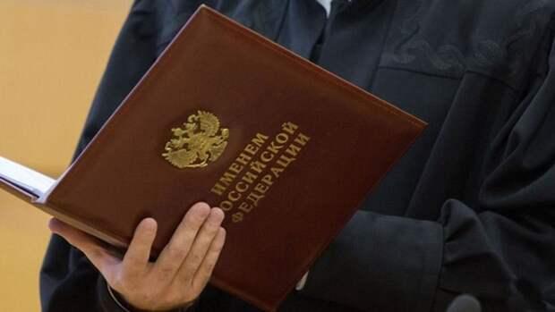 Число уголовных дел с контрабандой культурных ценностей снизилось в России