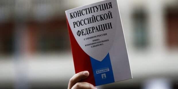 Госдума одобрила наказания за нарушения на голосовании по Конституции РФ