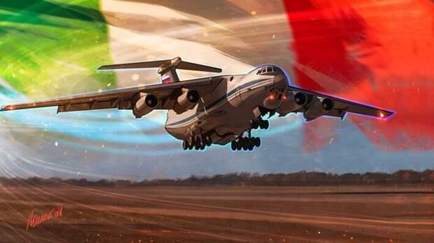 Россия четко ответила итальянской La Stampa, назвавшей помощь Москвы «бесполезной»