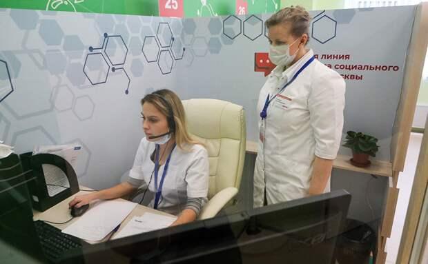 Правительство разрешит эксперимент по постановке диагноза дистанционно