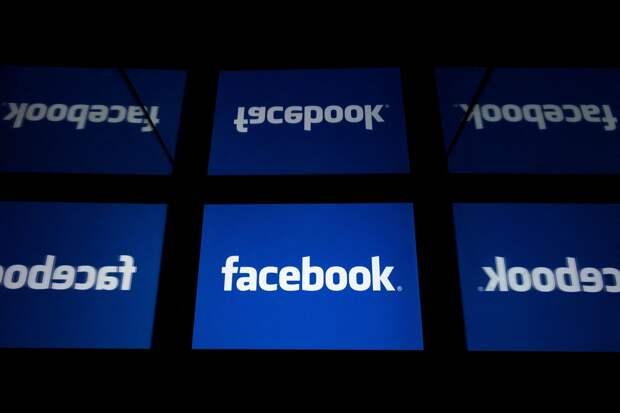 Канада намерена заставить Facebook платить СМИ за новости