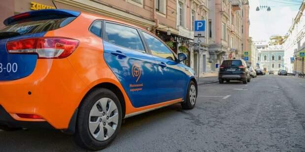 Депутат Мосгордумы Щитов предложил ввести обязательную аутентификацию лиц для водителей каршеринга. Фото: mos.ru
