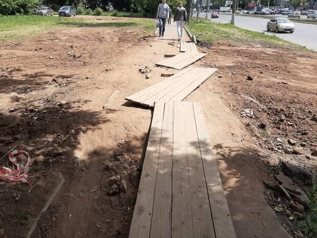 Более 300 тротуаров в Ижевске нуждаются в капитальном ремонте