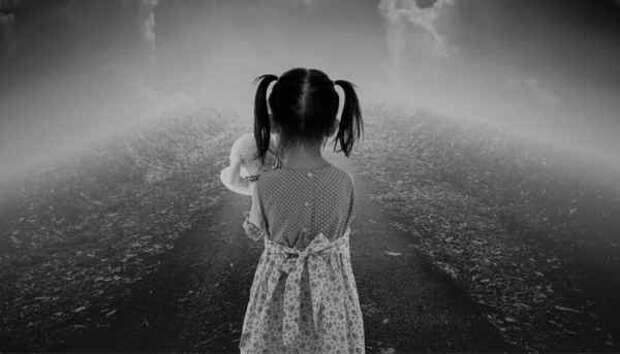 Она меня убила: реальная история о том, как я узнала о своей прошлой жизни