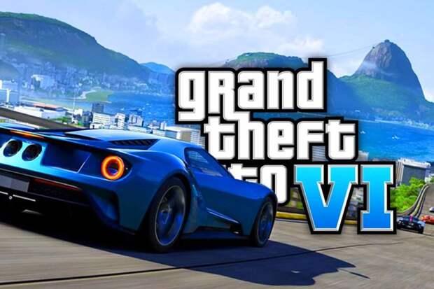 Разработчики игры GTA объявили набор новых сотрудников