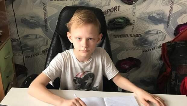 Депутат проверила организацию дистанционного обучения в многодетных семьях Подольска