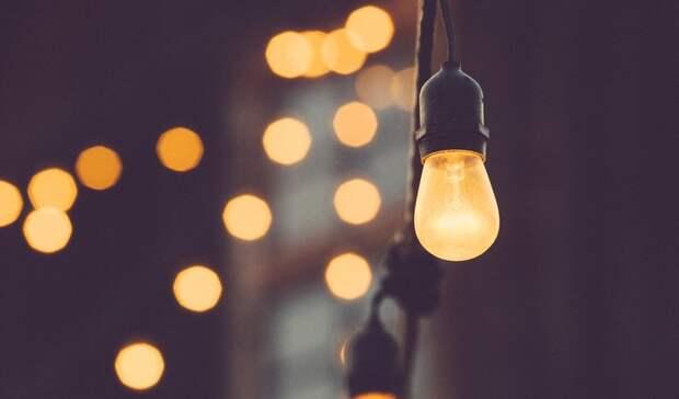 Праздники для ростовчан завершатся массовым отключением электричества