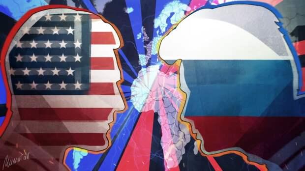 Sohu: США получили отказ от РФ по созданию союза и вынуждены противостоять двум державам