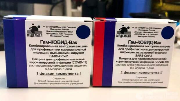 Наконец-то : Путин вакцинируется!