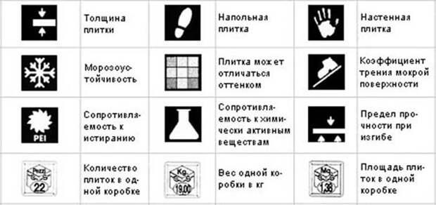 http://centro-pol.ru/wp-content/uploads/2016/01/1-14.jpg