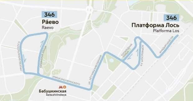 Автобус №346 свяжет Бабушкинский район с платформой «Лось»