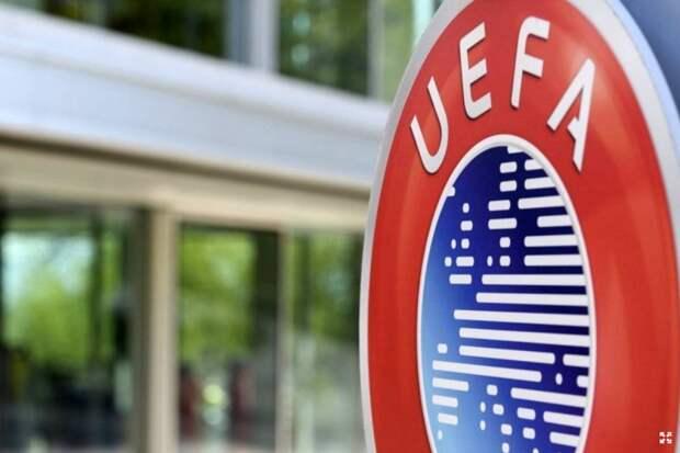УЕФА внесла новые изменения по проведению Евро-2020