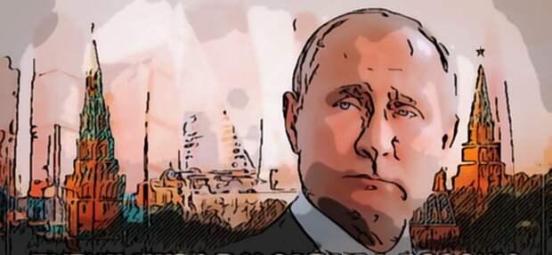 Украл ли Путин, что-нибудь у меня? Да, украл