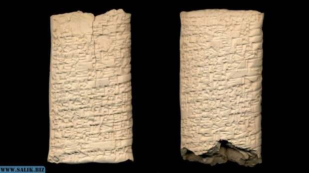 Древний вавилонский медицинский текст для излечения всех болезней одним Заклинанием