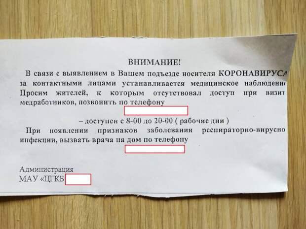 Как в России врачам помогают