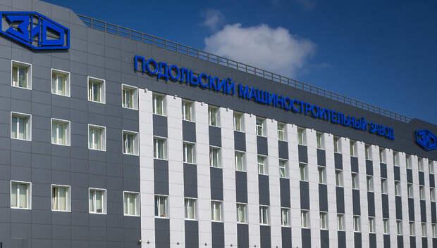 Подольский машиностроительный завод поставил 3 парогенератора на Усинское месторождение