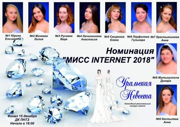 Рунет возмущен: конкурс красоты отобрал победу у немодельной девушки