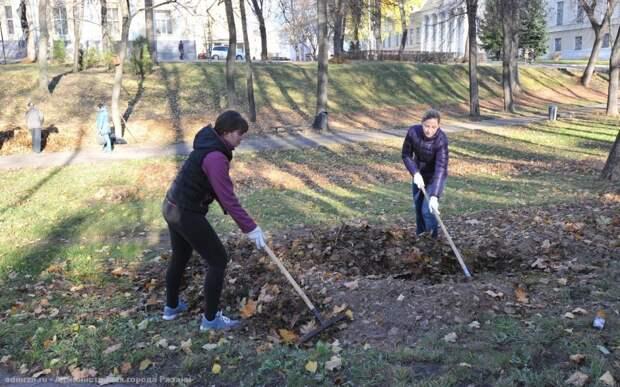 В Рязани прошёл третий общегородской субботник