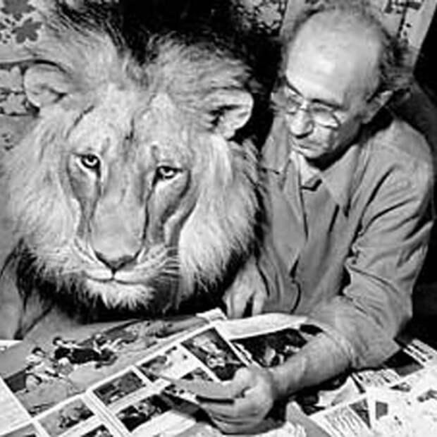 Лев Львович и его лев | Фото: rep.ru