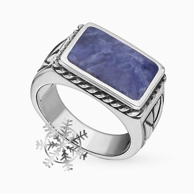 Кольцо Aloris, серебро, содалит