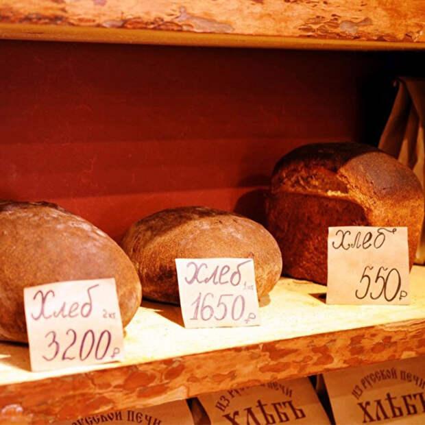 Магазин Стерлигова «Хлеб и соль»