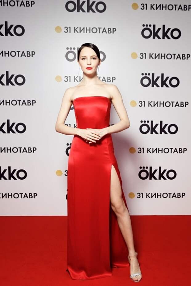 Юлия Хлынина