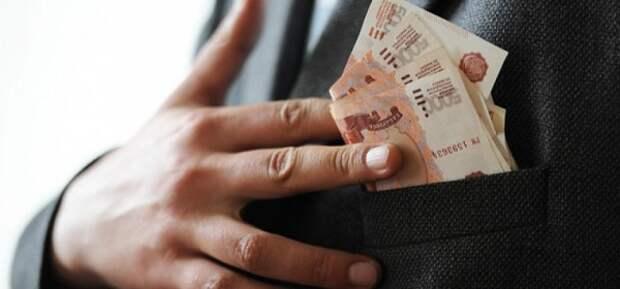 Уровень коррупции в Крыму остается высоким