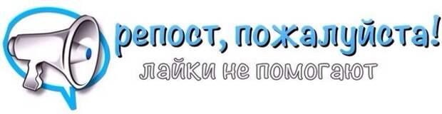 Не будем ничего объяснять)) Просто поторопитесь!!!