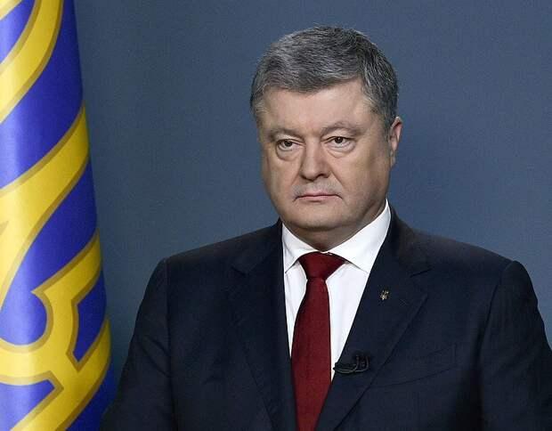 Генпрокуратура Украины попросила лишить Порошенко неприкосновенности