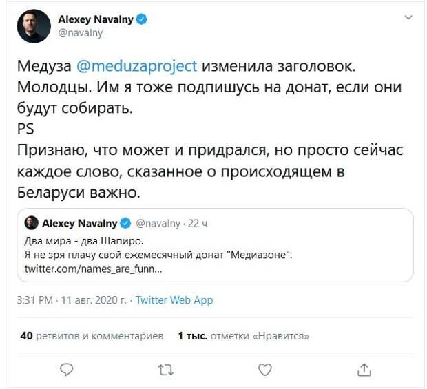 И знаете, что? Накаркал! Россияне вмешались! Поминали всуе россиян? — нате, получите!