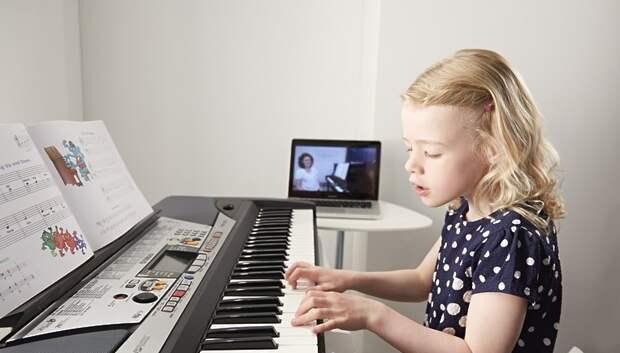 Более 2,9 тыс детей приступили к дистанционным занятиям в школах искусств Подольска